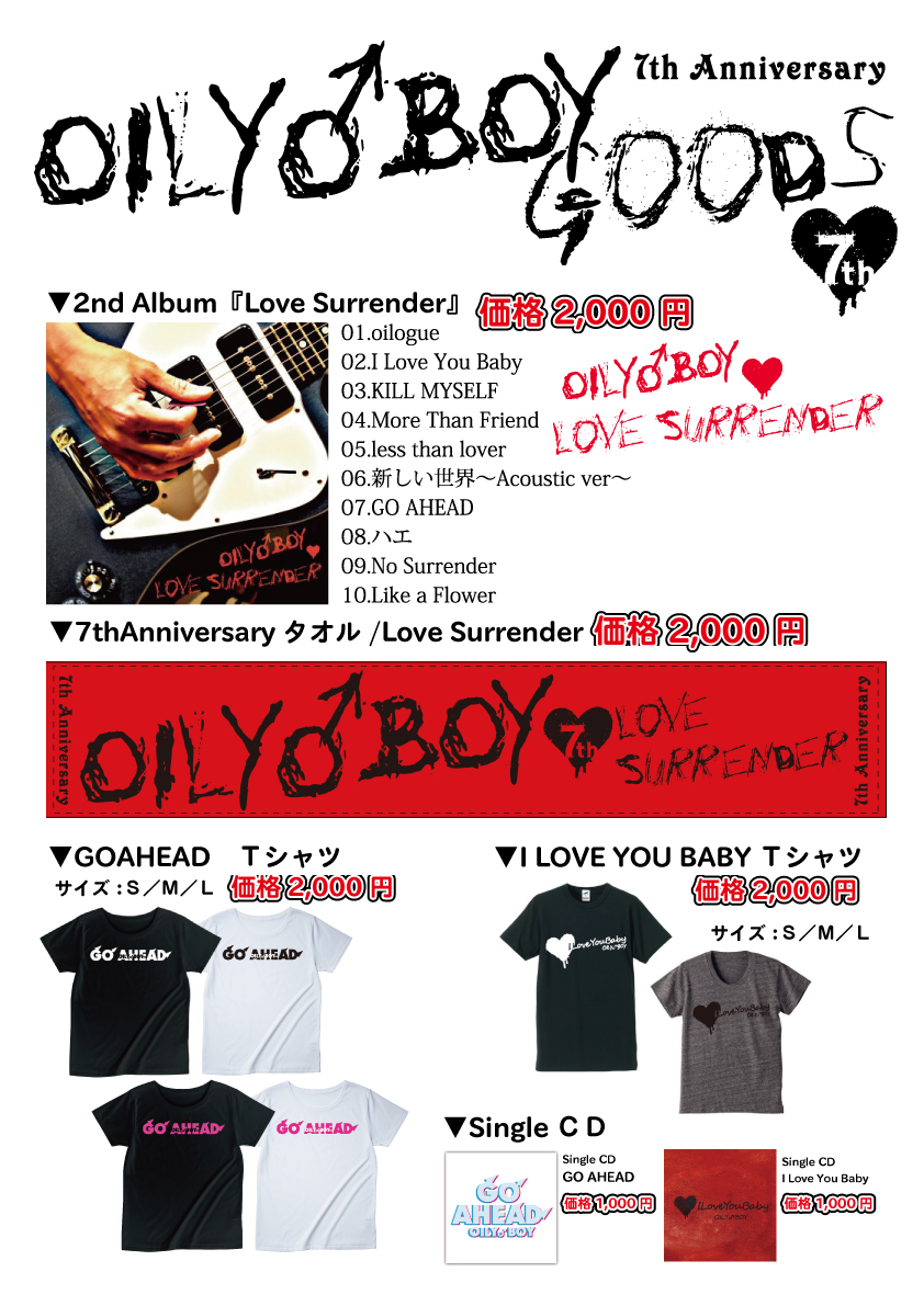 oiluboy7thgoods